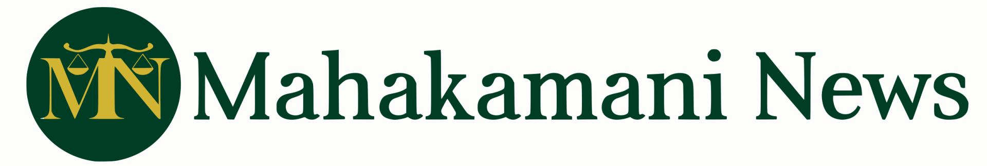 Mahakamani News